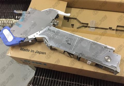 EF 56mm feeder EF56FS